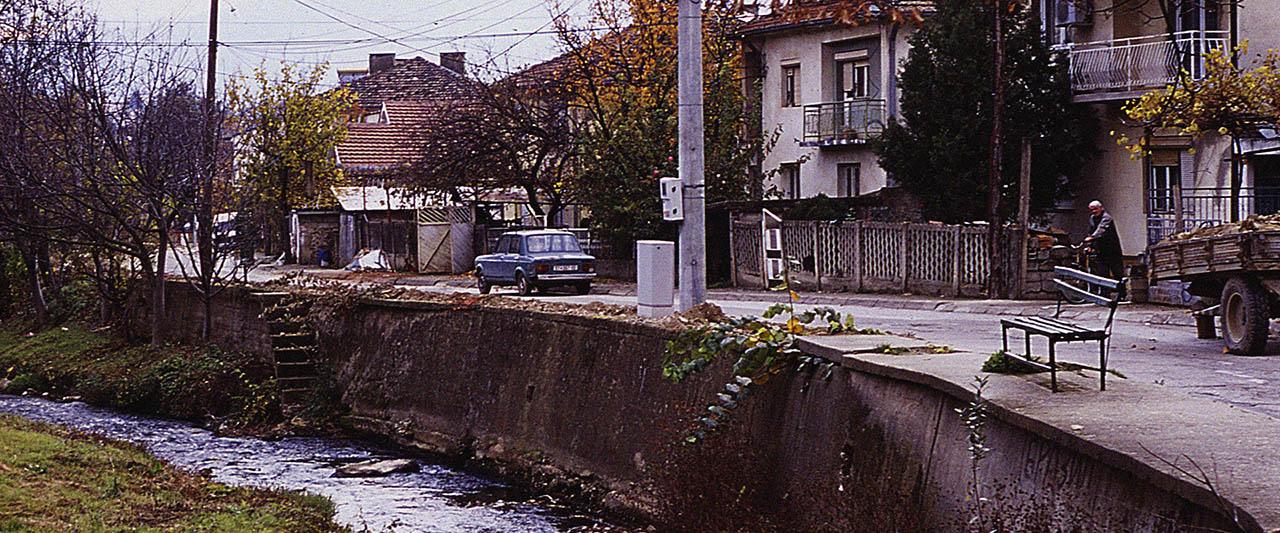 Kocani, Macédoine, 2014